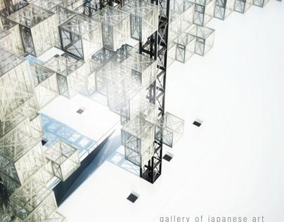 gallery of japanese art part II