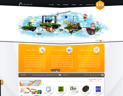 It Solutions Company Website