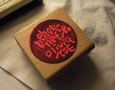 Handmade Stamp (Self-promotion)