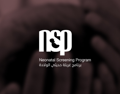 Neonatal Screening Program - NSP