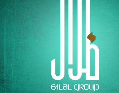 Zilal Group