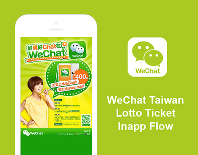 WeChat Taiwan Lotto Event