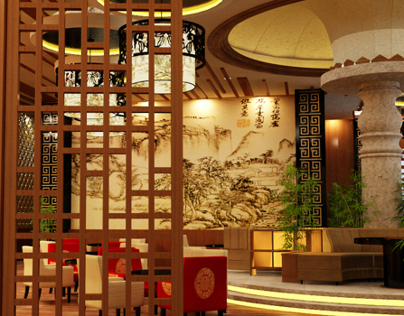 MODERN CHINESE CAFE PROPOSAL