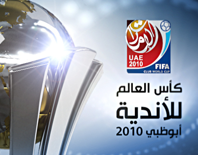 club world cup