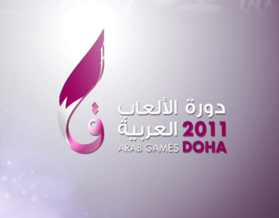 arab games doha 2011