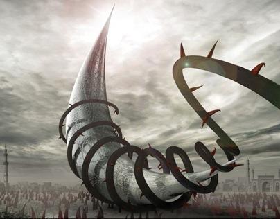 Chaos Rising: The Islamic World