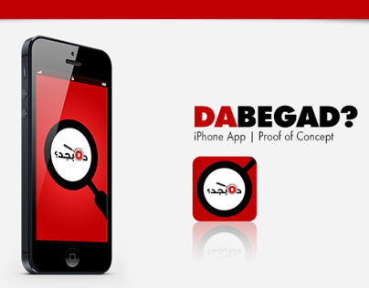 Da Begad? iPhone APP