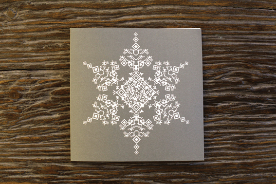 QR Crystals - JWT Christmas Card