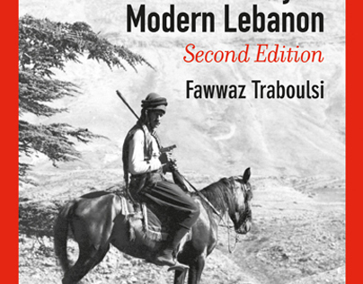 A History of Modern Lebanon, Second Edition
