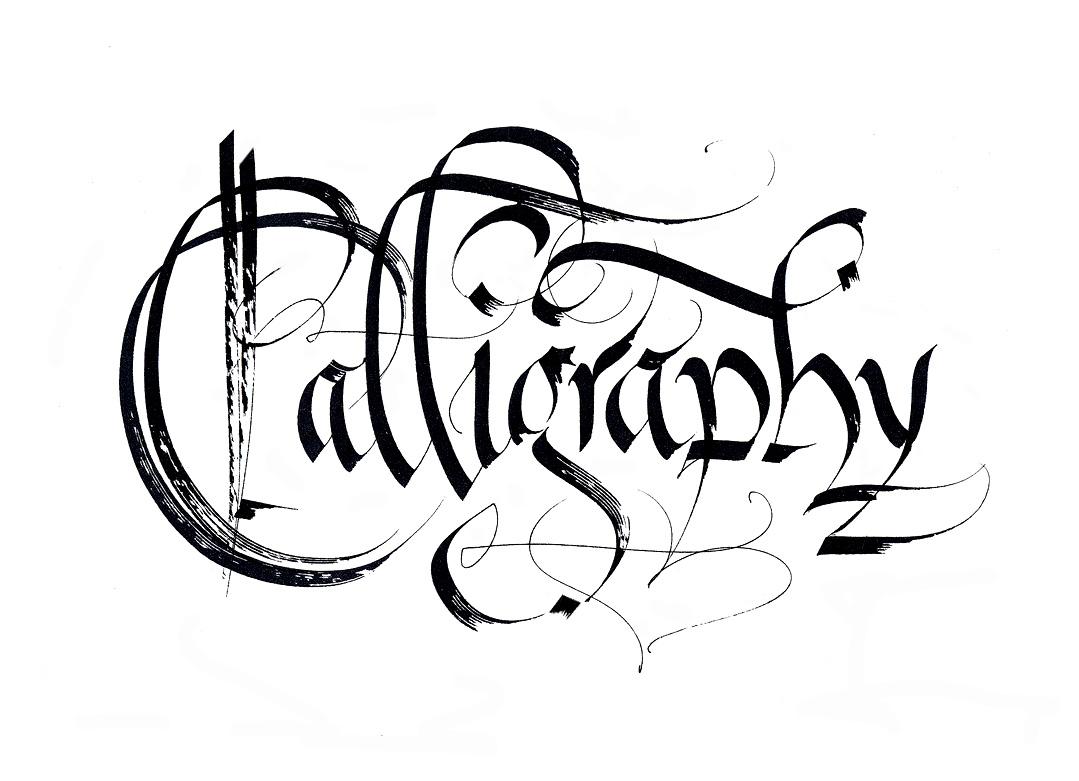 Calligraphy #2