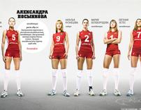 Official Site WVC Uralochka-NTMK