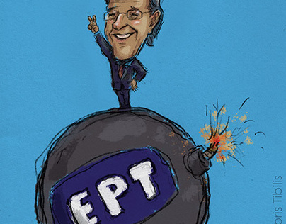 Samaras vs ERT #Greece