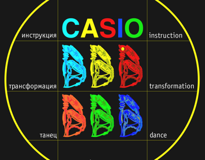 Casio dance