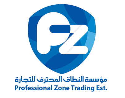 Professional Zone - Logo