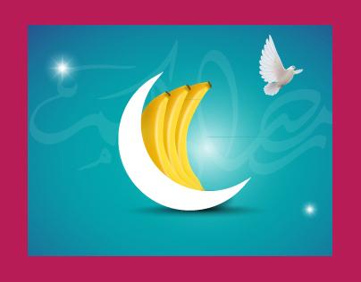 Ramadan Emiler