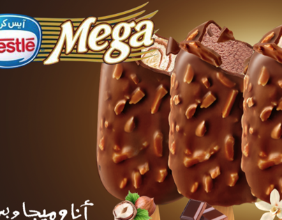 Mega Ice-cream
