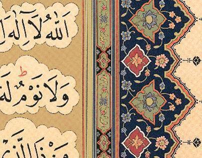 Ayat-ul-kursi