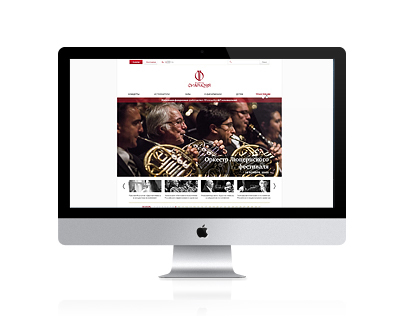 Moscow Philharmonic - Web Layout