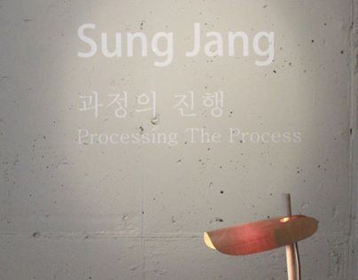 Exhibition / Processing The Process, aA Design Museum