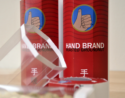 Packaging \\ Hand Brand Groundnut