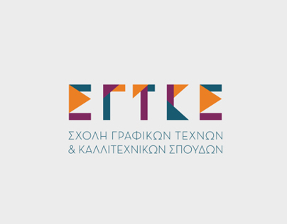 Rebranding ΣΓΤΚΣ | Faculty of Fine Arts & Design