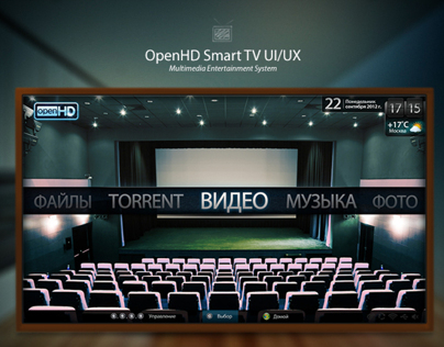 OpenHD Smart TV UI/UX