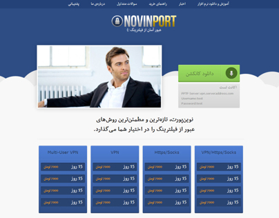 NovinPort Wordpress Theme