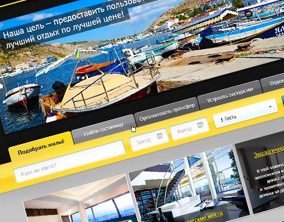 Grand Trip website (redesign)