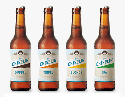 Sint Crispijn Beer Brewery