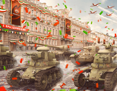 WOT  15 years (wallpapers)