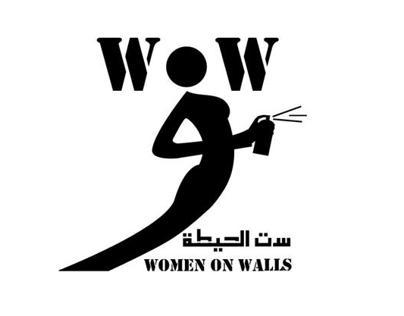 Women On Walls Project (ست الحيطة)