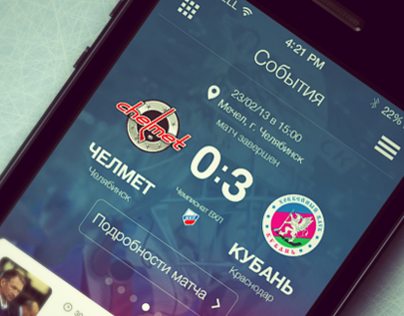 Hockey Club Kuban mobile app ios7