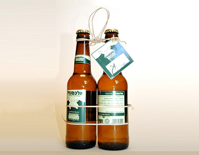 Alexander Essential Beer Package