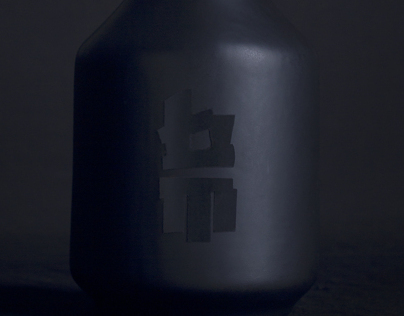 Black Moon Premium Sake