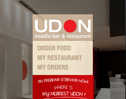 Udon - Noodle bar & Restaurant