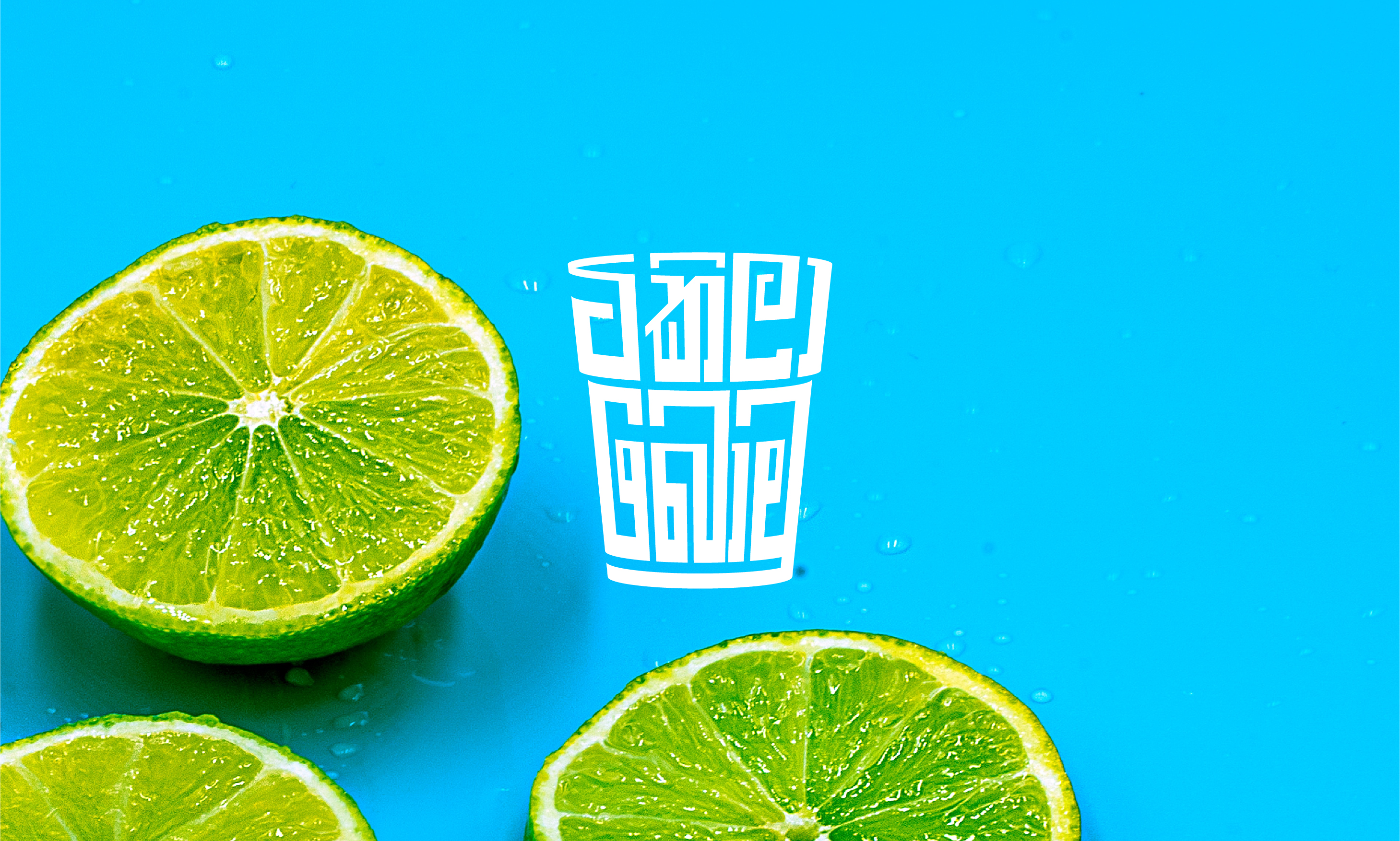Tequila Bomu Logo and Posters