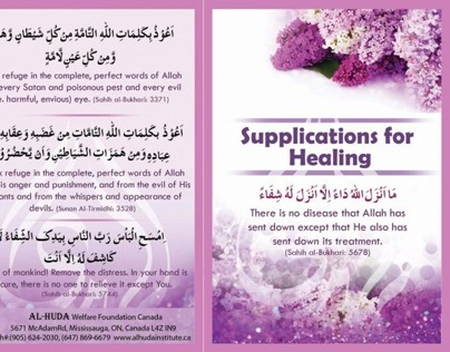 Supplications For Healing