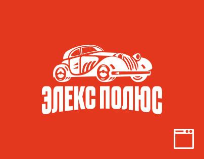 Eleks Auto