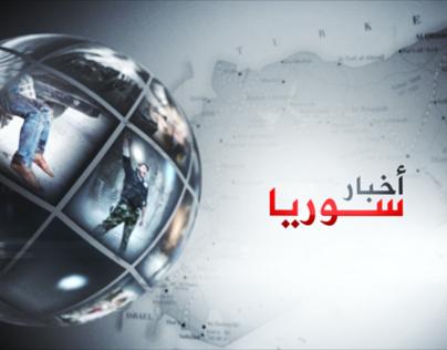 syria news sting