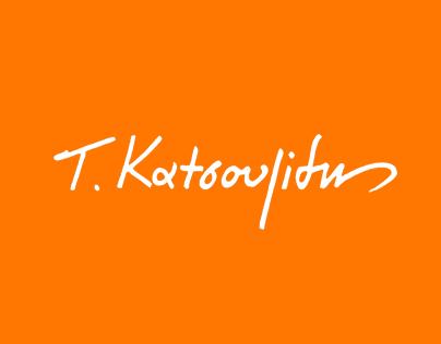 WEBSITE Katsoulidis Takis