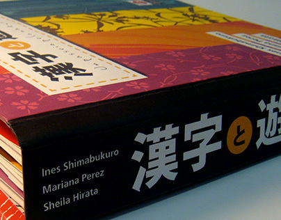 Japanese Pop-up Book