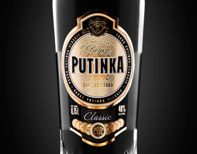 Putinka Russian Vodka