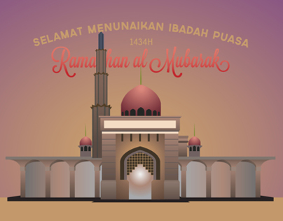 Ramadhan Wish 1434H