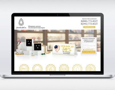 Jewelry&Co website