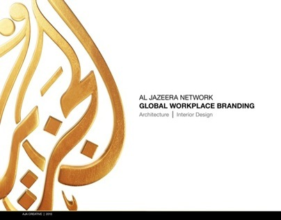 GLOBAL WORKPLACE BRANDING