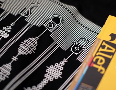 Alef Magazine: Illustrations ➔ PATTERN DESIGN