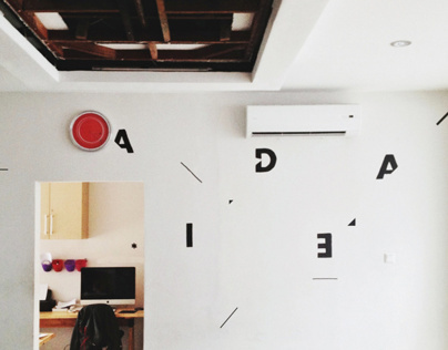 Typography on wall - mural
