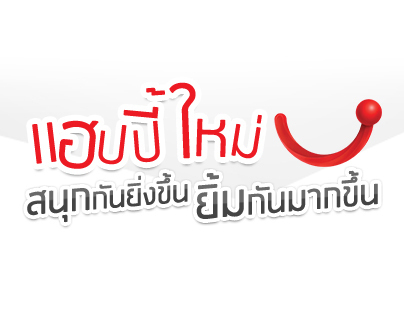 [Demo]Happy Rebrand 2013