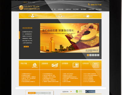 Website for Golden Trade Investment Consultancy Ltd.