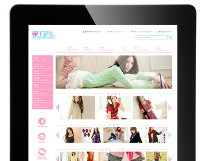 Web Design for East Village Fashion